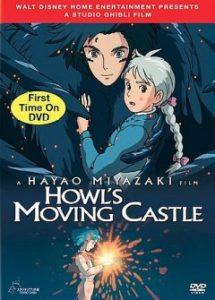 Hayao Miyazaki's Howl's Moving DVD cover